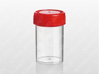 痰标本杯 40ml