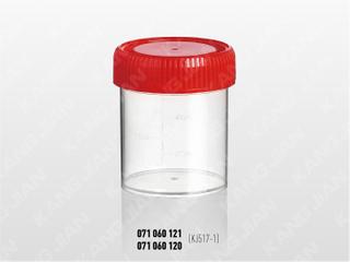 尿液标本杯 60ml