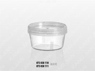 痰標本杯 30ml