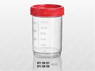尿液標本杯 120ml